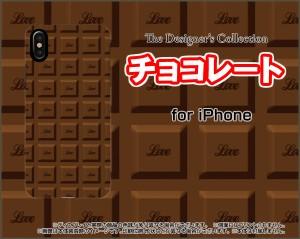 液晶全面保護 3Dガラスフィルム付 カラー:白 iPhone XS Max 8 Plus 7 Plus ハード スマホ カバー ケース チョコレート /送料無料