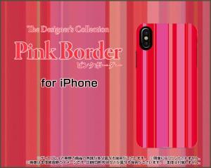 3Dガラスフィルム付 カラー:黒 iPhone XS Max 8 Plus 7 Plus ハード スマホ カバー ケース Pink border(ピンクボーダー) type011