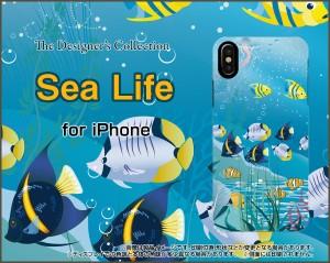 iPhone XS/XS Max XR X 8/8Plus 7/7Plus SE 6/6s ハード スマホ カバー ケース Sea Life /送料無料