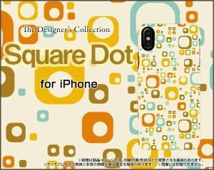 液晶全面保護 3Dガラスフィルム付 カラー:黒 iPhone XS XR X 8 7 ハード スマホ カバー ケース Square Dot /送料無料