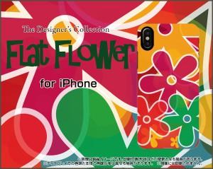 液晶全面保護 3Dガラスフィルム付 カラー:黒 iPhone XS Max 8 Plus 7 Plus ハード スマホ カバー ケース FLat FLoWer /送料無料