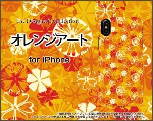 液晶全面保護 3Dガラスフィルム付 カラー:黒 iPhone XS Max 8 Plus 7 Plus ハード スマホ カバー ケース オレンジアート /送料無料
