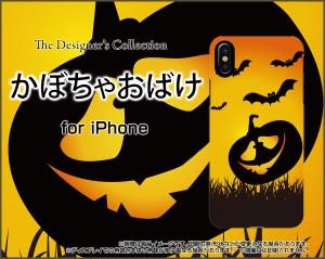 液晶全面保護 3Dガラスフィルム付 カラー:黒 iPhone XS Max 8 Plus 7 Plus ハード スマホ カバー ケース かぼちゃおばけ /送料無料