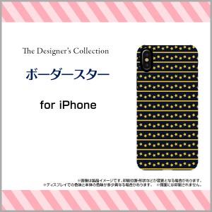液晶保護 ガラスフィルム付 iPhone XS Max 8 Plus 7 Plus 6s Plus 6 Plus ハード スマホ カバー ケース ボーダースター/送料無料
