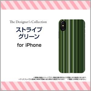 液晶保護 ガラスフィルム付 iPhone XS Max 8 Plus 7 Plus 6s Plus 6 Plus ハード スマホ カバー ケース ストライプグリーン/送料無料