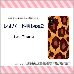 液晶全面保護 3Dガラスフィルム付 カラー:黒 iPhone XS Max 8 Plus 7 Plus ハード スマホ カバー ケース レオパード柄type2/送料無料
