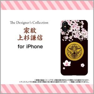 iPhone XS/XS Max XR X 8/8Plus 7/7Plus SE 6/6s ハード スマホ カバー ケース 家紋上杉謙信/送料無料