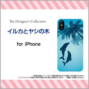 b913c95fc8 液晶全面保護 3Dガラスフィルム付 カラー:黒 iPhone XS XR X 8 7