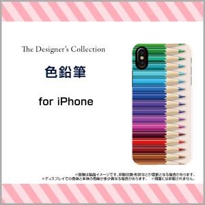 液晶全面保護 3Dガラスフィルム付 カラー:黒 iPhone XS Max 8 Plus 7 Plus ハード スマホ カバー ケース 色鉛筆/送料無料