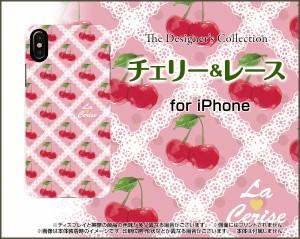 液晶保護 ガラスフィルム付 iPhone XS Max 8 Plus 7 Plus 6s Plus 6 Plus ハード スマホ カバー ケース チェリー&レース /送料無料