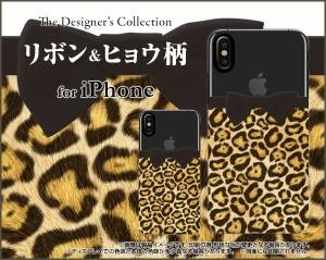 65bb0c5afa iPhone XS/XS Max XR X 8/8Plus 7/7Plus SE 6/