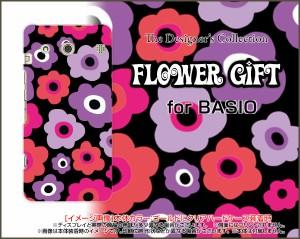 BASIO KYV32 ハード スマホ カバー ケース フラワーギフト(ピンク×パープル) /kyv32/ベイシオ/au/送料無料