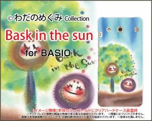 BASIO KYV32 ハード スマホ カバー ケース Bask in the sun わだの めぐみ デザイン イラスト 墨 パステル /送料無料