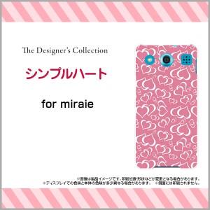 miraie f [KYV39] ミライエ ハード スマホ カバー ケース シンプルハート/送料無料