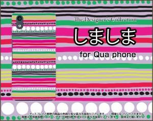 Qua phone QZ [KYV44] QX [KYV42] PX [LGV33] Qua phone [KYV37] ハード スマホ カバー ケース しましま(ピンク) /送料無料