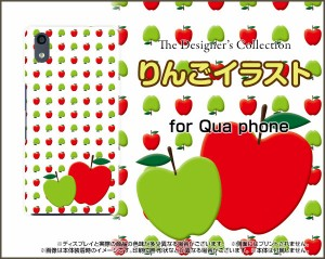 Qua phone QZ [KYV44] QX [KYV42] PX [LGV33] Qua phone [KYV37] ハード スマホ カバー ケース りんごイラスト /送料無料