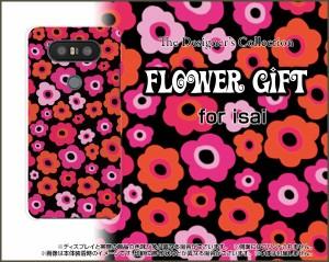 isai Beat LGV34 isai vivid LGV32 VL LGV31 イサイ ハード スマホ カバー ケース フラワーギフト(ピンク×赤×オレンジ) /送料無料