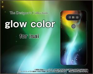 isai V30+ LGV35 Beat LGV34 vivid LGV32 VL LGV31 ハード スマホ カバー ケース glow color /送料無料