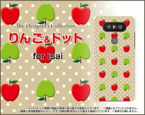 isai V30+ LGV35 Beat LGV34 vivid LGV32 VL LGV31 ハード スマホ カバー ケース りんご&ドット /送料無料