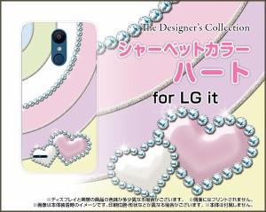 LG it [LGV36] エルジー イット au ハード スマホ カバー ケース シャーベットカラーハート /送料無料