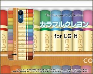 LG it [LGV36] エルジー イット au ハード スマホ カバー ケース カラフルクレヨン /送料無料