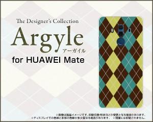 HUAWEI Mate 10 Pro 703HW ファーウェイ ハード スマホ カバー ケース Argyle(アーガイル) type001 /送料無料