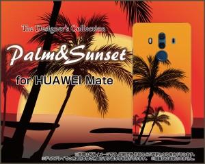 HUAWEI Mate 10 Pro 703HW ファーウェイ ハード スマホ カバー ケース Palm&Sunset /送料無料
