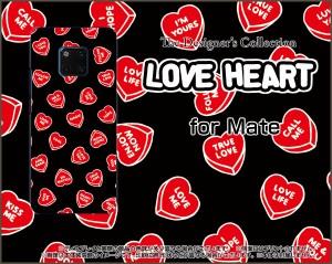 HUAWEI Mate 20 Pro Mate 10 Pro ファーウェイ ハード スマホ カバー ケース LOVE HEART(ブラック・ランダム) /送料無料