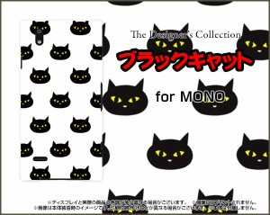 MONO MO-01K MO-01J モノ ハード スマホ カバー ケース ブラックキャット /送料無料