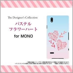 MONO MO-01J モノ ハード スマホ カバー ケース パステルフラワーハート/送料無料