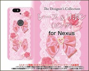 Nexus 6P Nexus 5X Nexus 6 Nexus 5 [EM01L] ネクサス ハード スマホ カバー ケース レース&リボン (ピンク) /送料無料