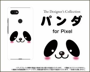 ee40e5df89 Pixel 3 Pixel 3 XL Nexus 6P/5X/6/5 Google グーグル ハード