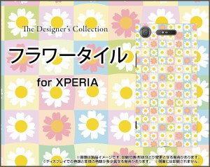 XPERIA XZ1 SO-01K SOV36 701SO XZ1 Compact SO-02K XZ Premium エクスペリア ハード スマホ カバー ケース フラワータイル /送料無料