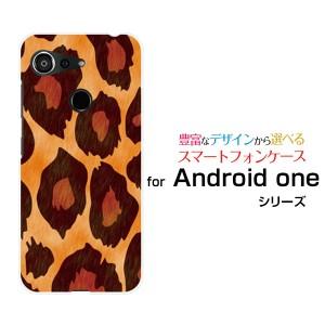 Android One S6 アンドロイド ワン エスシックス ハードケース/TPUソフトケース レオパード柄type2 /送料無料