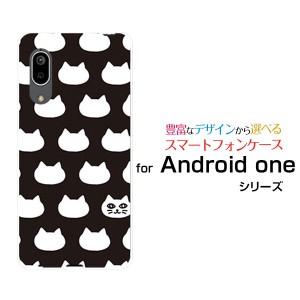 Android One S7 アンドロイド ワン エスセブン ハードケース/TPUソフトケース 水玉キャット(ブラック) /送料無料