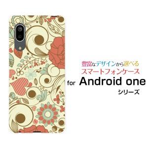 Android One S7 ハードケース/TPUソフトケース 春模様(イラスト) 春 はーと ハート イラスト かわいい /送料無料