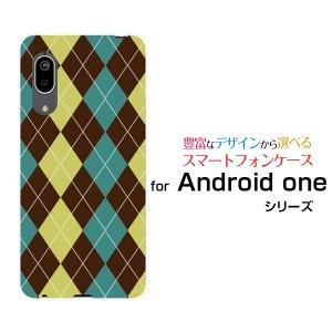 Android One S7 アンドロイド ワン エスセブン ハードケース/TPUソフトケース アーガイルブラウン×グリーン /送料無料