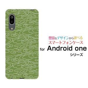 ガラスフィルム付 Android One S7 アンドロイド ワン エスセブン ハードケース/TPUソフトケース 和柄(其の壱) type001 /送料無料