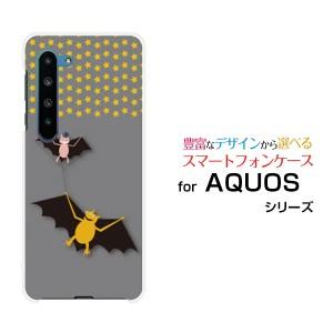 AQUOS R5G [SH-51A/SHG01/SoftBank] ハードケース/TPUソフトケース こうもりとスター /送料無料