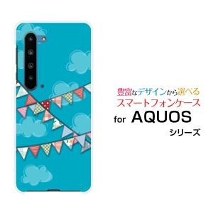 AQUOS R5G [SH-51A/SHG01/SoftBank] ハードケース/TPUソフトケース カラフルフラッグ /送料無料