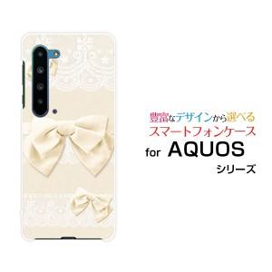 AQUOS R5G [SH-51A/SHG01/SoftBank] ハードケース/TPUソフトケース レース&リボン (ホワイト) /送料無料