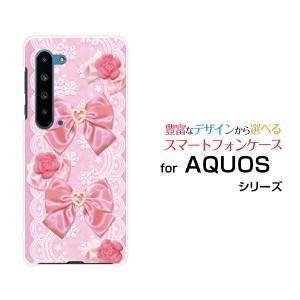 AQUOS R5G [SH-51A/SHG01/SoftBank] ハードケース/TPUソフトケース レース&リボン (ピンク) /送料無料