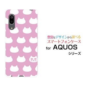 ガラスフィルム付 AQUOS sense3 [SH-02M SHV45] ハードケース/TPUソフトケース 水玉キャット(ピンク) /送料無料