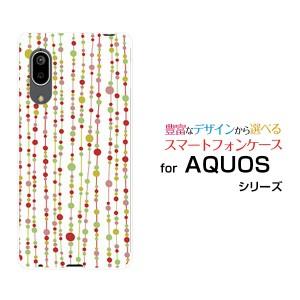 ガラスフィルム付 AQUOS sense3 ハードケース/TPUソフトケース 水玉カーテン(白×赤) 水玉 カーテン レッド ホワイト /送料無料