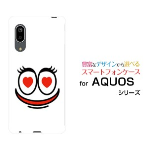 AQUOS sense3 [SH-02M SHV45] ハードケース/TPUソフトケース モンスター1 かいじゅう 顔 ハート フェイス /送料無料