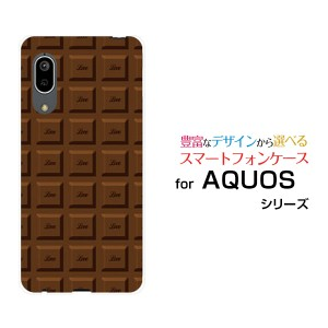 AQUOS sense3 [SH-02M SHV45] ハードケース/TPUソフトケース チョコレート /送料無料