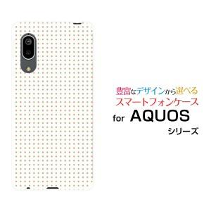 ガラスフィルム付 AQUOS sense3 [SH-02M SHV45] ハードケース/TPUソフトケース ピンクと緑のシンプルドット /送料無料
