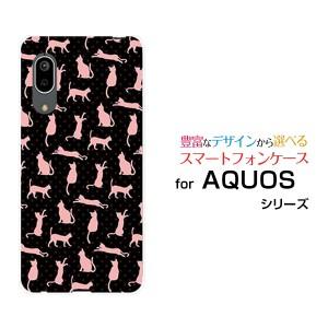 AQUOS sense3 [SH-02M SHV45] ハードケース/TPUソフトケース 猫柄(ブラック×ピンク) /送料無料