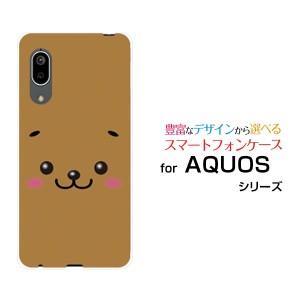 AQUOS sense3 lite アクオス センススリー ライト ハードケース/TPUソフトケース イヌ /送料無料