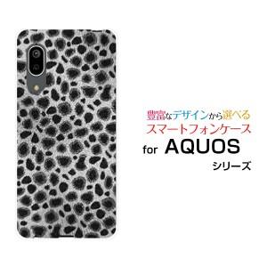 AQUOS sense3 lite アクオス センススリー ライト ハードケース/TPUソフトケース チーター柄 (ブラック) /送料無料